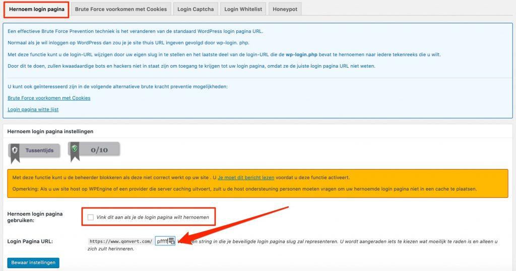 Eigen login url WordPress website beveiligen